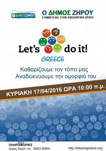 Αφίσα let's do it greece