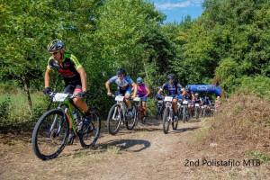 Φωτογραφικό στιγμιότυπο από τον αγώνα Ορεινής Ποδηλασίας στο Πολυστάφυλο